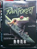 影音專賣店-O06-085-正版DVD*紀錄【熱帶雨林】-熱帶雨林40億年來生命系統的發展