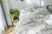 床包組 被套四件套純棉全棉床笠床包組雙人情侶簡約大氣北歐床上用品 igo 歐萊爾藝術館