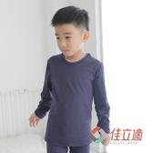 【南紡購物中心】3M-佳立適-兒童升溫蓄熱保暖衣-圓領-藍色