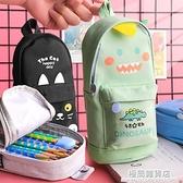 筆袋高顏值初中生高中生日系可愛簡約創意網紅ins潮多功能少 極簡雜貨
