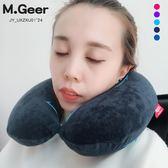 春季上新 u型枕頭護頸枕乳膠護脖子頸椎枕~