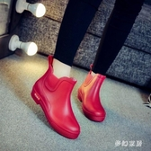 夏天水靴新款外穿平底軟面通用透氣低幫雨鞋 QW9001『夢幻家居』