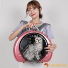 寵物後背包太空艙貓咪狗狗透氣箱便攜貓籠手提【小獅子】