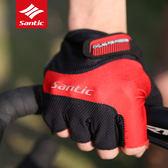 現貨 新款短指騎行手套山地自行車半指手套運動透氣男 自行車穿搭 手套