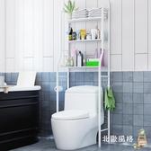 衛生間浴室置物架廁所馬桶架子落地洗衣機洗手間收納用品用具壁掛xw