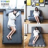 摺疊床單人雙人辦公室成人午休床午睡床家用簡易床懶人沙發床 小艾時尚NMS