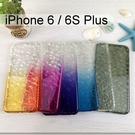鑽石紋漸層防摔軟殼 iPhone 6 Plus / 6S Plus (5.5吋)