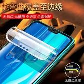 LG 樂金 V50 水凝膜 軟膜 前貼 v50S V50 ThinQ保護膜 保護貼