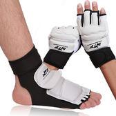 卓奧成人兒童拳擊手套拳套散打手套半指打沙袋手套跆拳道手套腳套