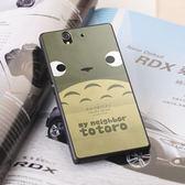 [ 機殼喵喵 ] SONY Xperia T2 Ultra D5303 XM50h 手機殼 客製化 照片 外殼 全彩工藝 SZ078 豆豆龍貓