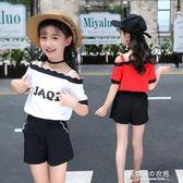 女童夏裝3兒童裝6時髦套裝韓國洋氣小女孩衣服潮12歲十春【東京衣秀】