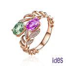 ides愛蒂思 歐美設計彩寶系列彩色碧璽戒指/幸運桂冠(玫瑰金色)