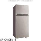 【南紡購物中心】SANLUX台灣三洋【SR-C480BV1B】480公升雙門變頻冰箱