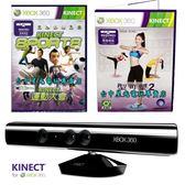 【XB360週邊 可刷卡】 Kinect 感應器+大冒險+運動大會+型可塑2 【公司貨全新品】台中星光電玩