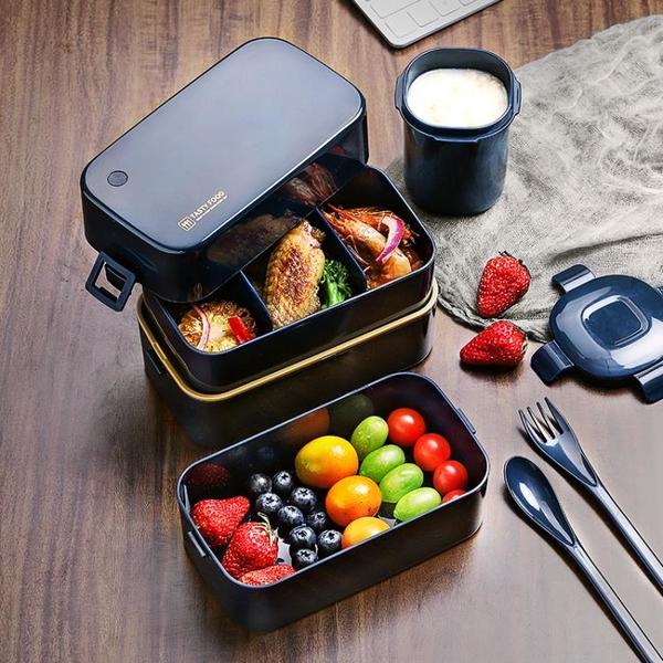 雙層飯盒便當上班族日式減脂健身分隔型餐盒套裝保溫可微波爐加熱 【618特惠】