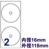 [奇奇文具] 【裕德 Unistar 光碟標籤紙】US49660 電腦列印CD標籤紙 (50張/包)