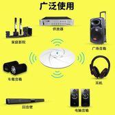 音響藍芽接收器轉音箱功放無線音頻適配器艾維朵