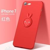 蘋果7plus手機殼iphone8套超薄矽膠軟殼全包8P『夢娜麗莎』