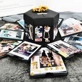 爆炸盒子禮物diy手工相冊相簿紀念【步行者戶外生活館】