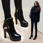 韓版加絨馬丁靴粗跟防水台短靴百搭單靴新款冬季高跟鞋女裸靴 卡布奇諾雙十一特惠