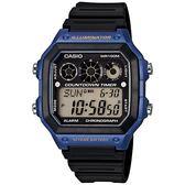 CASIO AE-1300WH-2A 十年電力繽紛電子錶 AE-1300WH-2AVDF 熱賣中!