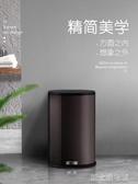創意不銹鋼垃圾桶家用臥室衛生間客廳北歐腳踏簡約帶蓋小號 新北購物城