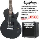 【非凡樂器】『限量1組 特價10500』Epiphone special II 黑色電吉他 搭配Marshall MG10CF