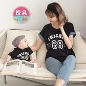 漂亮小媽咪 哺乳 親子裝 【BS6600GU】 英文 字母T 短袖 哺乳衣 孕婦裝 寶寶 包屁衣