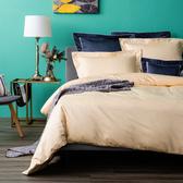 HOLA 托斯卡素色純棉床包 單人 煙黃