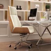 電腦椅 會議椅子間約 現代辦公椅家用 實木真皮老板電腦椅 iog 微微家飾