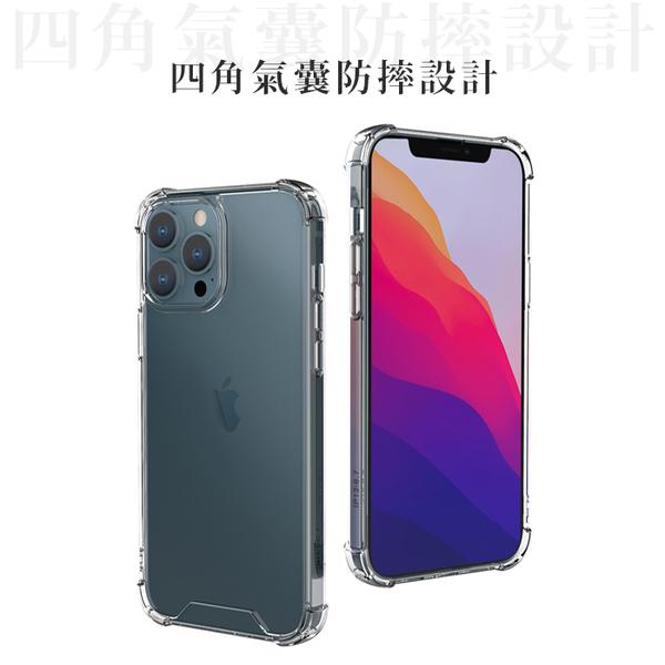 【妃航】三星 Galaxy Z Flip 3 四角 加厚 硬背板+軟邊 氣墊/空壓 透明 防摔/防撞 手機殼