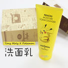 ☆小時候創意屋☆韓國 TONYMOLY x Pokemon 寶可夢 皮卡丘 泡沫洗面乳 150ml 神奇寶貝