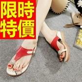 涼鞋-平底新款透氣夏季休閒皮革女休閒鞋3色54l51【巴黎精品】