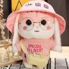 玩偶 網紅玩具超萌可愛兔子毛絨玩具公仔布娃娃小玩偶創意生日禮物女孩【快速出貨八折搶購】