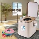 新型防滑移動塑料馬桶坐便器老人孕婦便攜式坐便椅『優尚良品』YJT