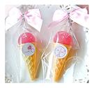 幸福朵朵【草莓甜筒冰淇淋軟糖】二次進場/婚禮送客喜糖/吃甜甜囍糖/來店禮/婚禮小物