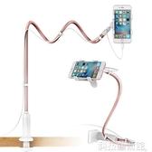 賓博懶人手機支架床頭看電視電影桌面床上用直播多功能萬能夾子 交換禮物
