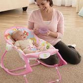 新生兒寶寶用品嬰兒搖椅安撫椅搖籃床電動哄睡神器兒童躺椅搖搖椅 igo智能生活館