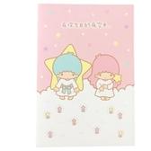 小禮堂 雙子星 直式生日卡片 祝賀卡 送禮卡 節慶卡 (粉白 雲朵) 4711717-16426