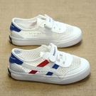 童鞋兒童網鞋鏤空男童運動鞋女童透氣休閒鞋單鞋寶寶鞋子板鞋