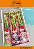 紐西蘭櫻桃小蘋果+日本綜合果凍