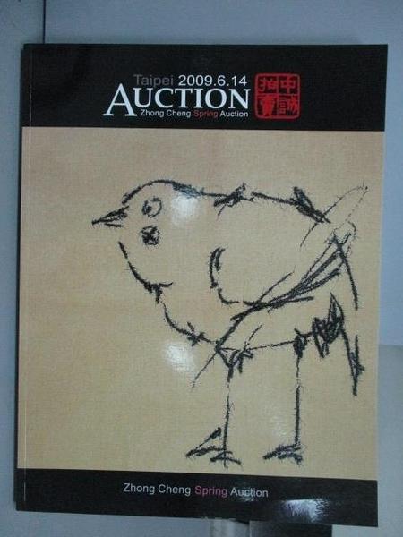 【書寶二手書T9/收藏_PEG】ZhongCheng_Chinese Contemporary Art_2009/6/1