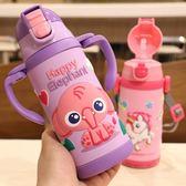 硅膠杯身防摔創意兒童幼兒園水杯不銹鋼保溫杯手柄背帶兩用吸管杯 萬聖節