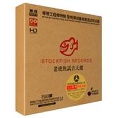 【停看聽音響唱片】【CD】老虎魚試音天碟 (黑膠6CD)