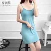 半身裙牛仔半身裙女夏韓版高腰a字裙拼接網紗魚尾裙包臀裙短裙
