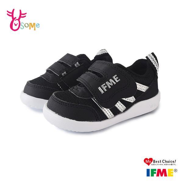 IFME童鞋 寶寶鞋 男女童運動鞋 Light輕量系列 足弓鞋墊 日本機能鞋 運動機能鞋 R7683#黑色◆奧森