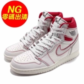 【US11-NG出清】Nike Air Jordan 1 Retro High OG Phantom 左鞋面破損 米白 紅 1代 男鞋 運動鞋【PUMP306】