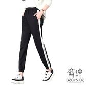 EASON SHOP(GW4239)實拍撞色白條字母印花刷毛加絨加厚鬆緊腰抽繩綁帶運動褲高腰女長褲九分褲休閒褲