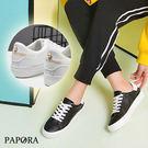 休閒鞋.超纖皮質綁帶平底休閒鞋【KL5563】白/黑(特惠價)