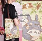 宮崎駿龍貓豆豆龍肩背包側背包刺繡款背包裹559514通販屋